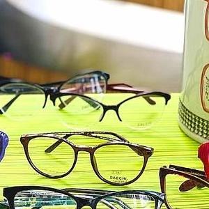 okulary 21